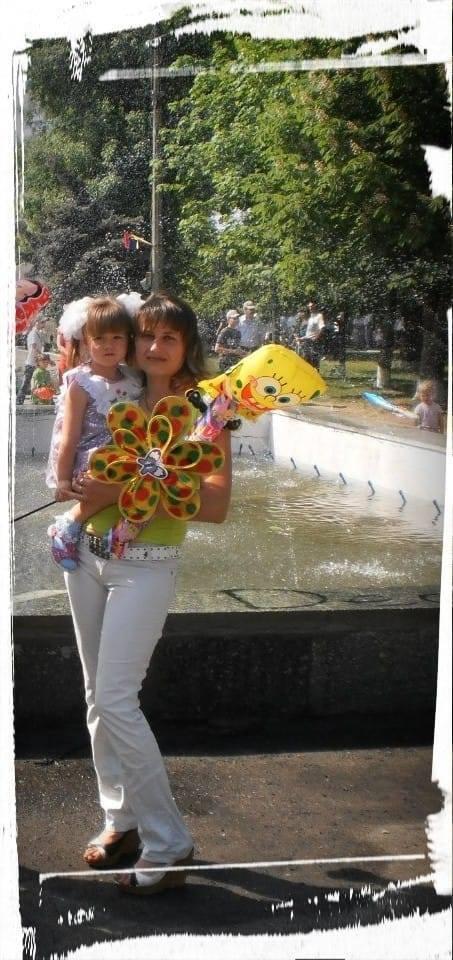 Ситник разом із дочкою