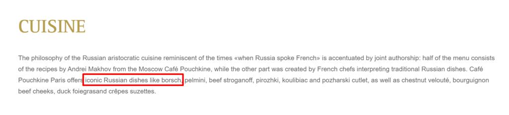 Сайт Cafе Pouchkine Paris