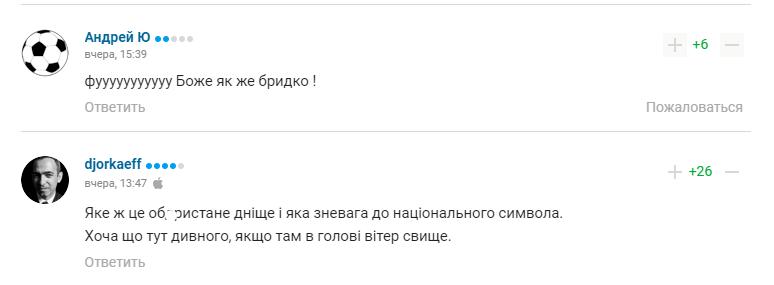 Полураздетая Морозюк исполнила гимн Украины