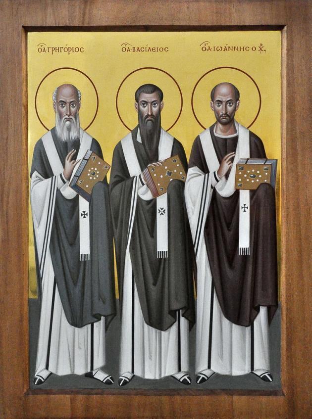 Собор Трьох Святителів