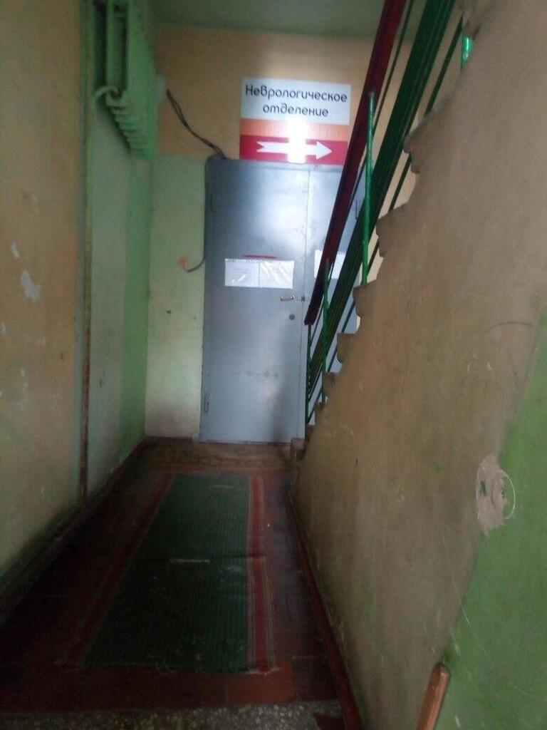 Больница в Донецке