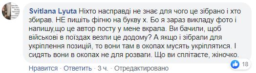 Бригаду ЗСУ звинуватили в мародерстві на Донбасі