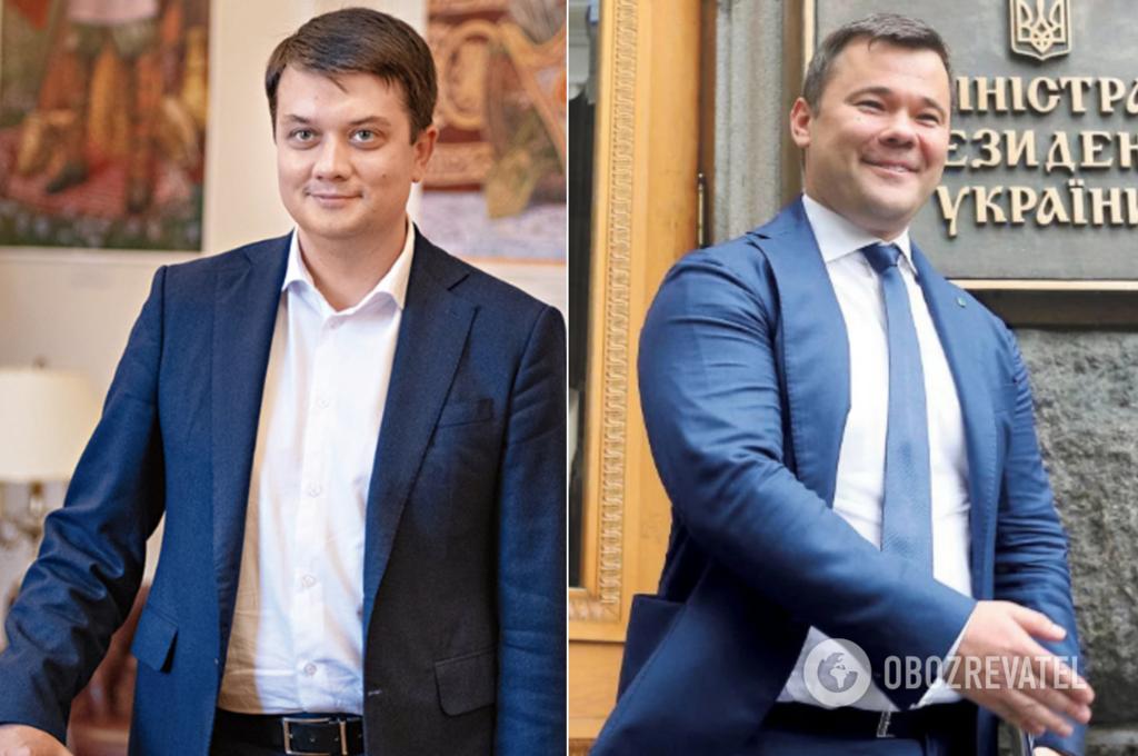 СМИ сообщили об увольнении главы ОП Богдана