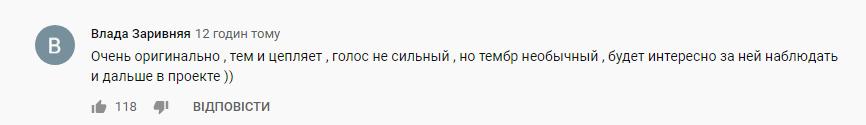 """""""Голос країни-10"""": уборщица покорила сеть своим выступлением"""
