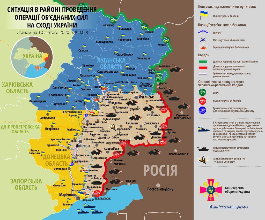 Терористи вдалися до нової хитрості на Донбасі