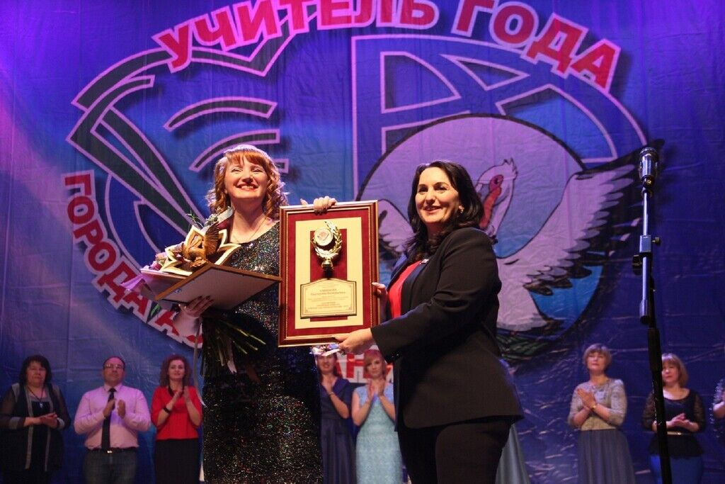 Катерина Савінова отримала звання
