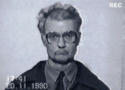 Андрій Чикатило