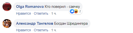 Сеть взорвали новости об уходе главы ОП Богдана