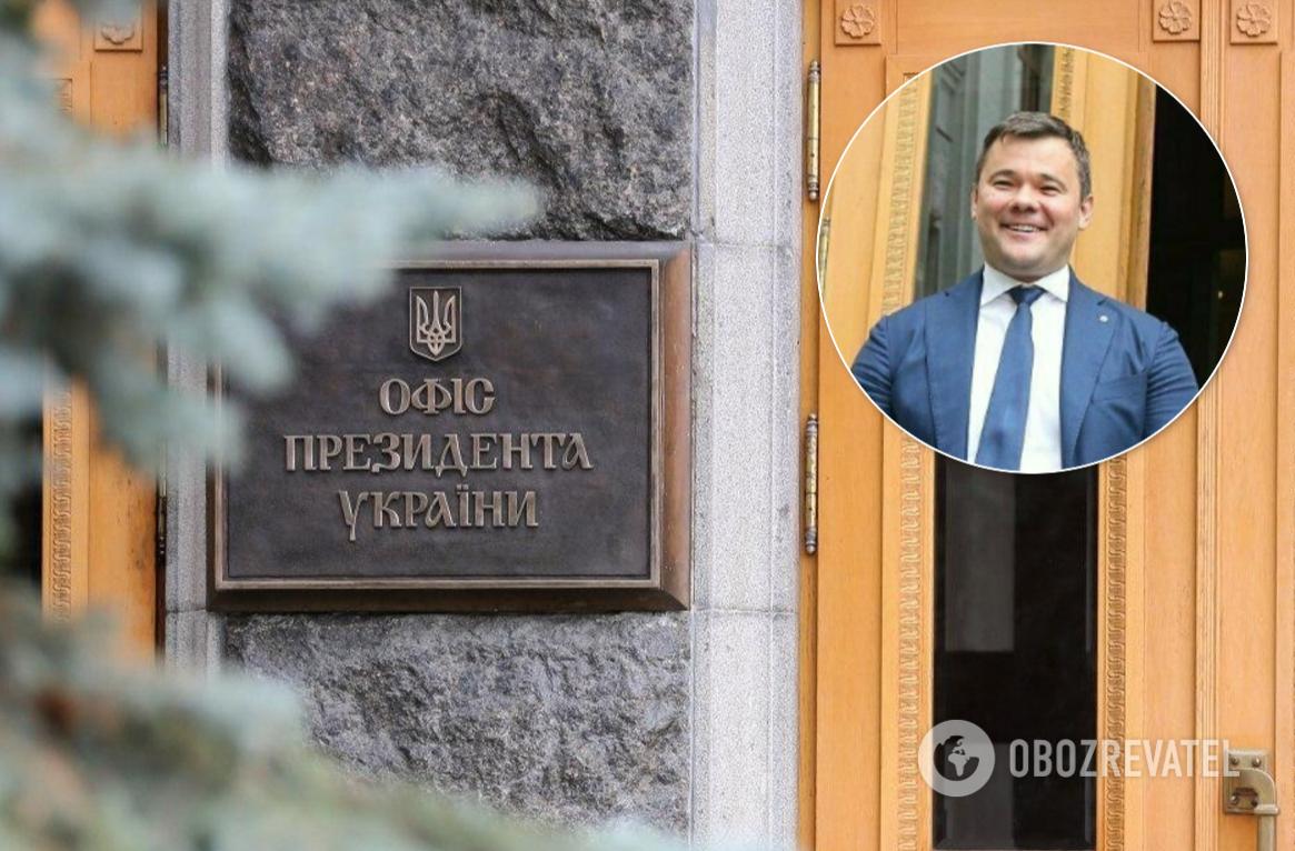 В ОП прокомментировали замену Богдана на Ермака