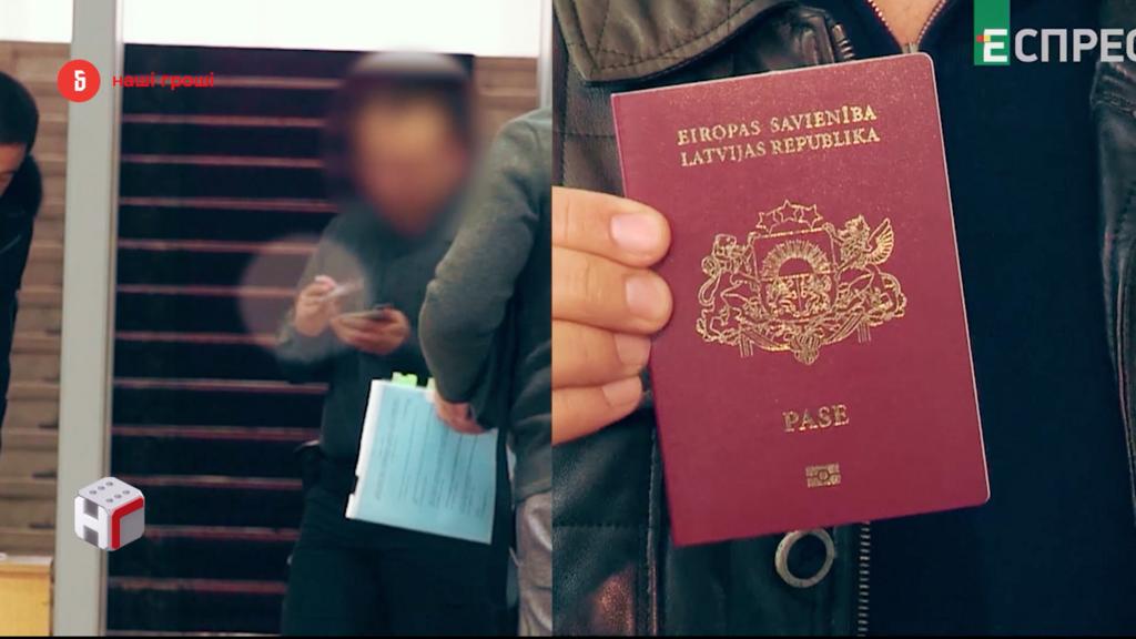 У Баума може бути кілька паспортів
