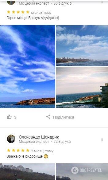 Затонувший танкер стал новой достопримечательностью Одессы