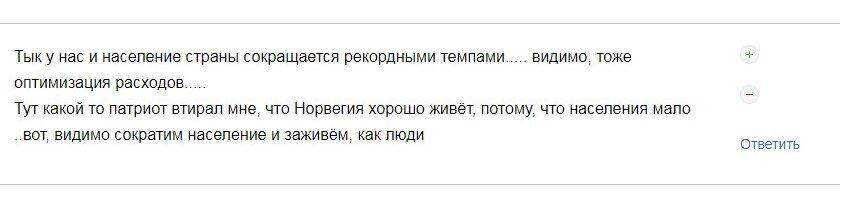 Росіяни обурилися: АвтоВАЗ масово втрачає своїх співробітників
