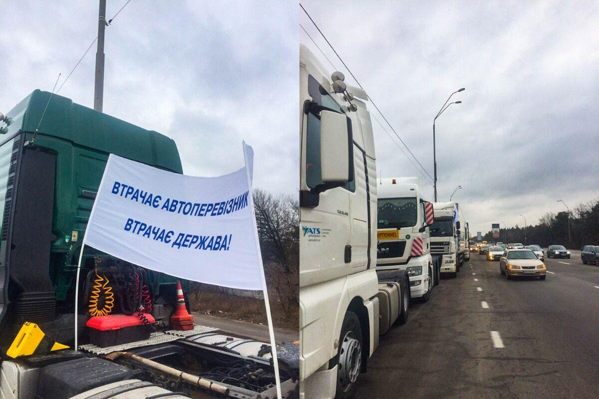 Під Кабміном і на під'їздах до Києва зібралися десятки фур