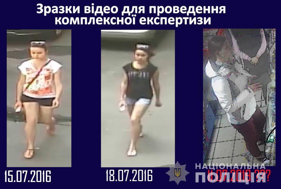 Инфографика о подозреваемой в убийстве Шеремета Дугарь