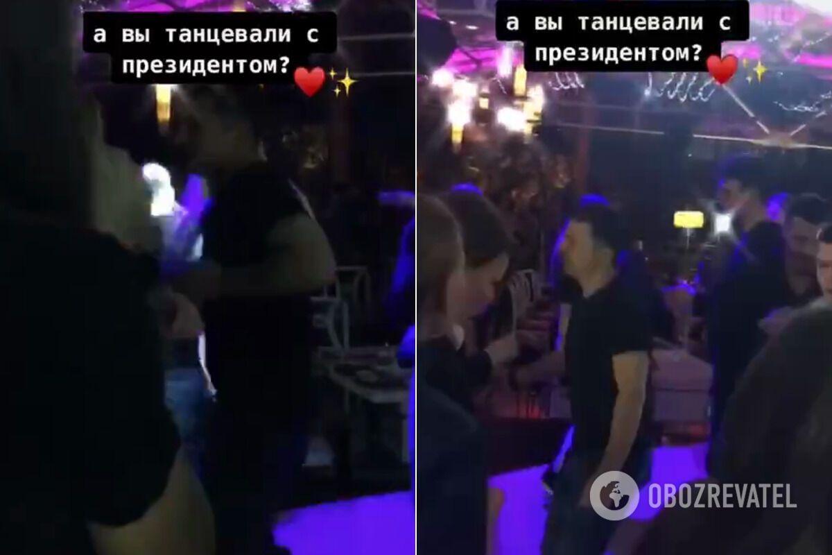 Зеленський із запальним танцем потрапив на відео