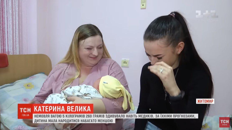 В Житомире родилась девочка-гигант