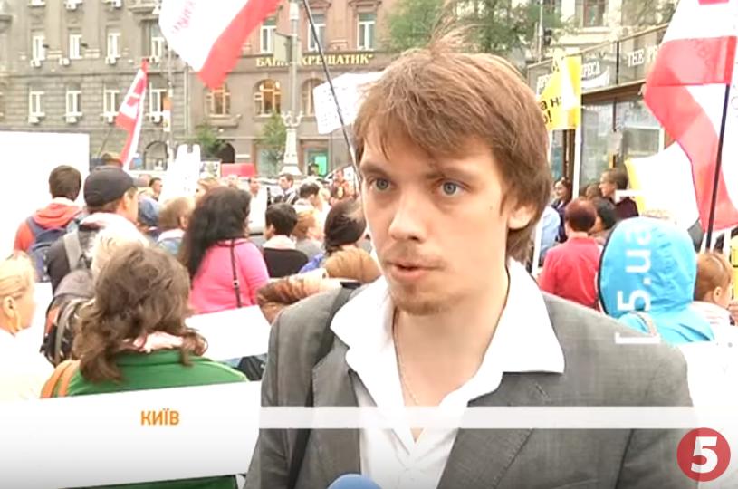 Гончарук на митинге обманутых инвесторов в 2012 году
