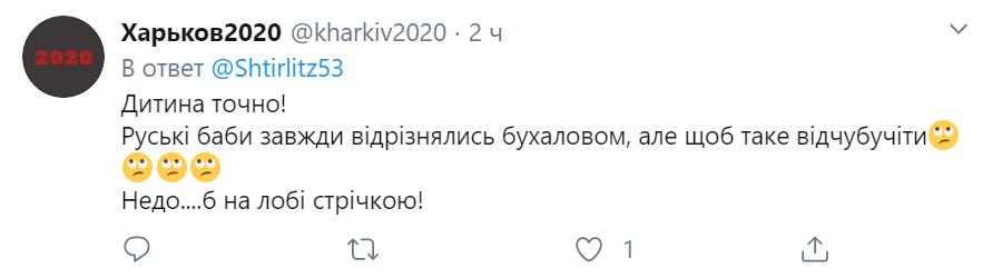 """""""Русский младенец под бехеровку - вкуснятина!"""" Мамаши из РФ шокировали фото с застольем на спящем ребенке"""
