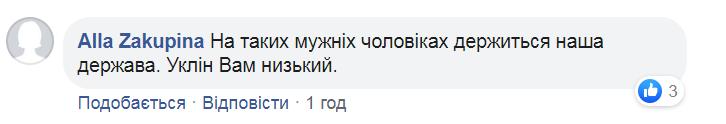 Василь Мулик