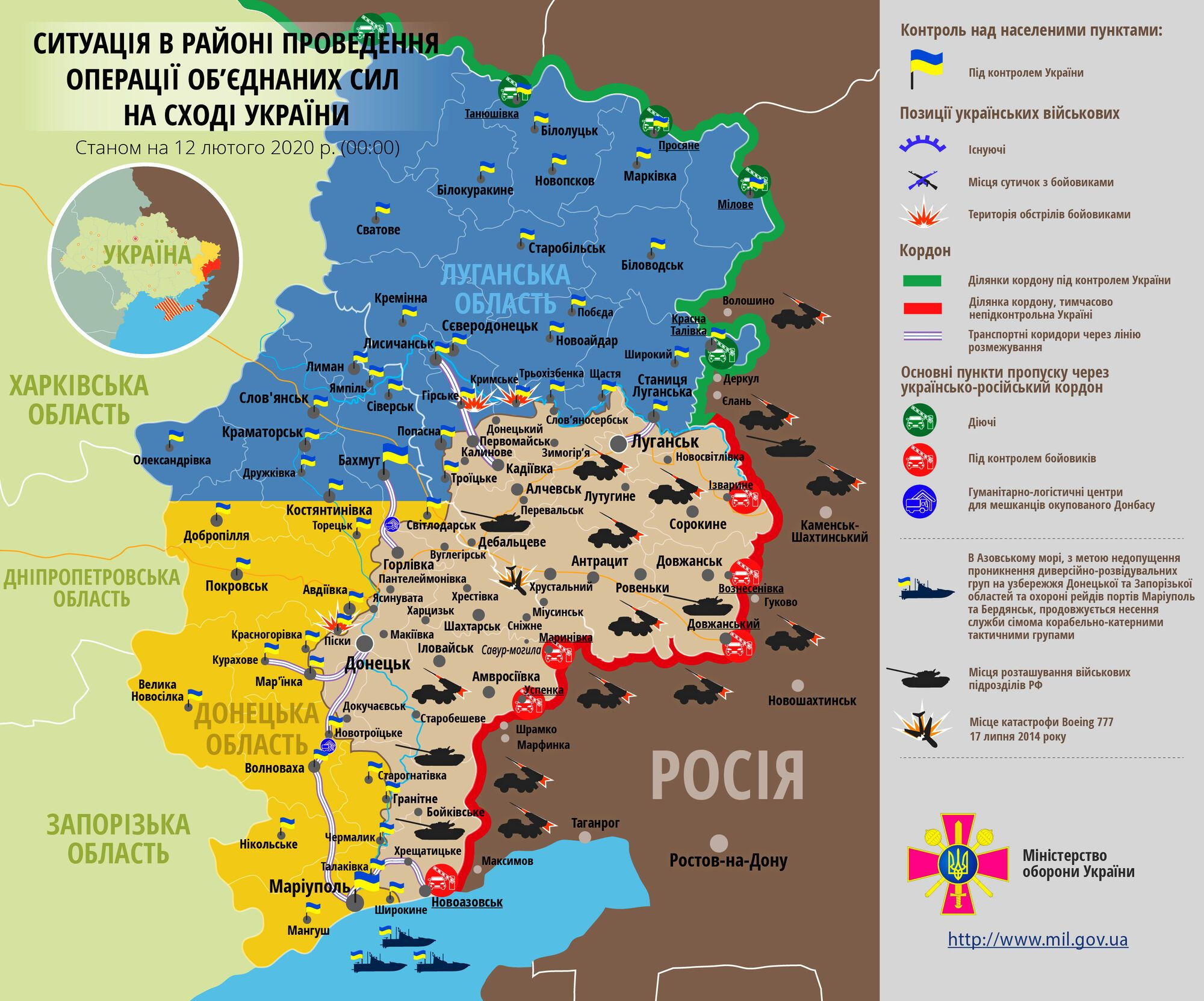 "На Донбассе затихла стрельба: ""Л/ДНР"" затаились"