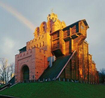 Золотые ворота в современности