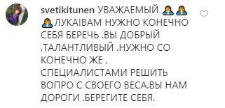 240-кілограмовий син художника Сафронова загримів до лікарні: що трапилося