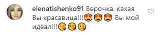 """""""Мрія будь-якого чоловіка!"""" Брежнєва засвітила великі груди в сексуальному вбранні. Фото"""