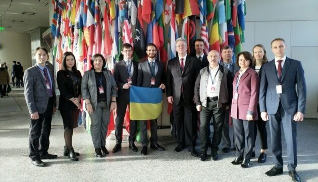 Делегация Украины в МАГАТЭ