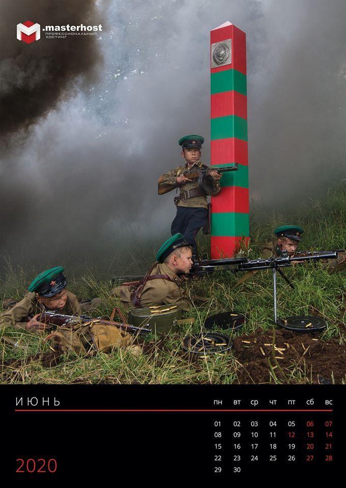 Календар до 75-річчя Перемоги