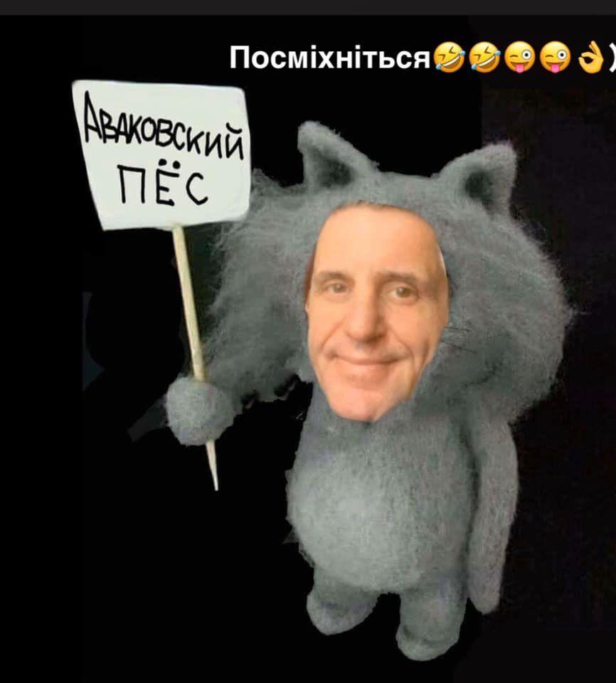 """Бережися Брагара!"" Радник глави МВС назвав себе ""аваківським псом"""