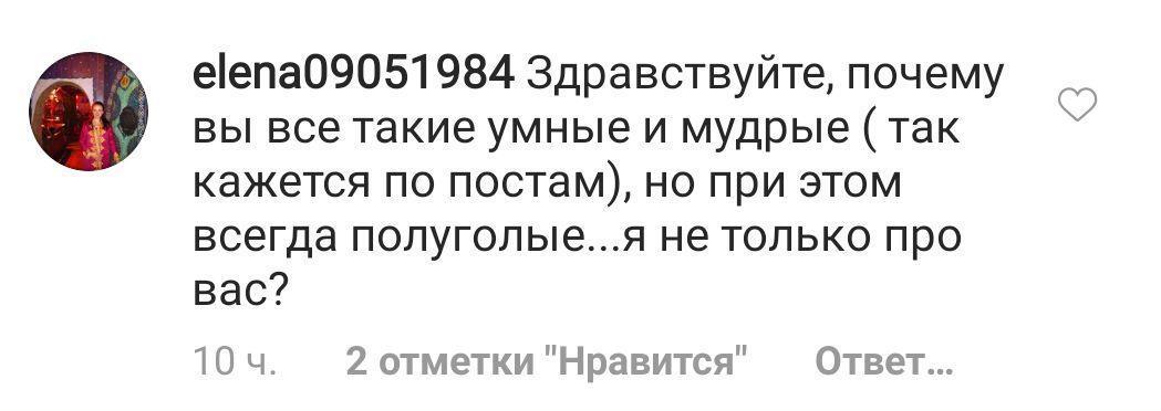 """""""Співачка чи стриптизерка?"""" Зірка з РФ розлютила мережу голим фото"""