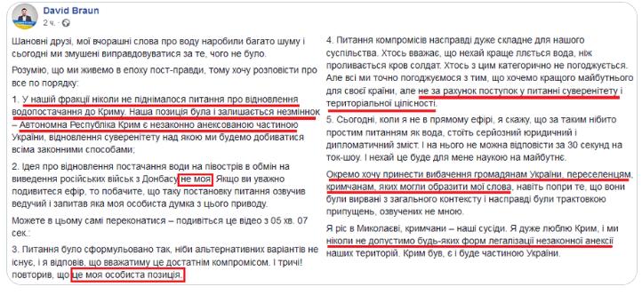 Новости Крымнаша. Спорить с телевизором смысла нет