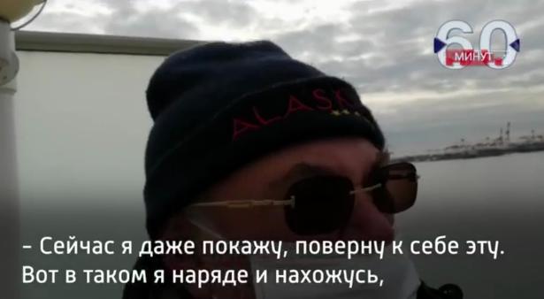 Росіянин Сергій