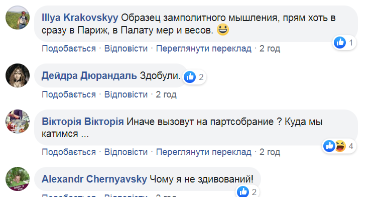 """""""Всем молчать!"""" Всплыл документ о запрете критики Зеленского в ВСУ"""