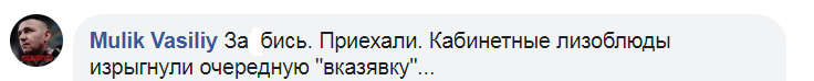 """""""Всем молчать!"""" В сети всплыл скандальный документ о запрете критики Зеленского в ВСУ"""