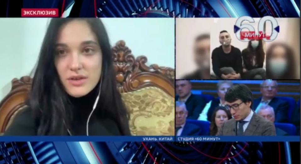 """Пропагандисти погрожують """"врятувати"""" українців з Уханя"""