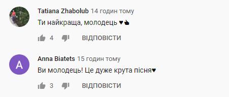 Нікітюк раптово презентувала власну пісню і підірвала мережу: відео