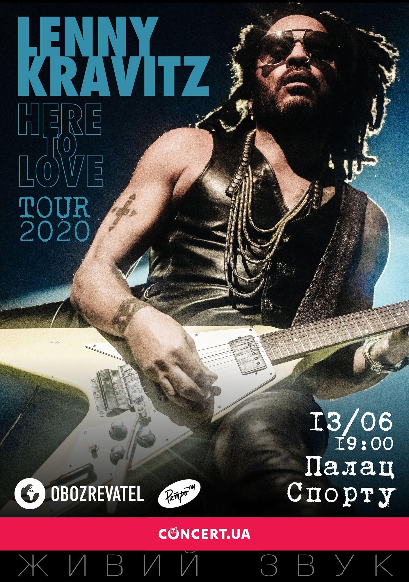 Концерт Lenny Kravitz в Киеве