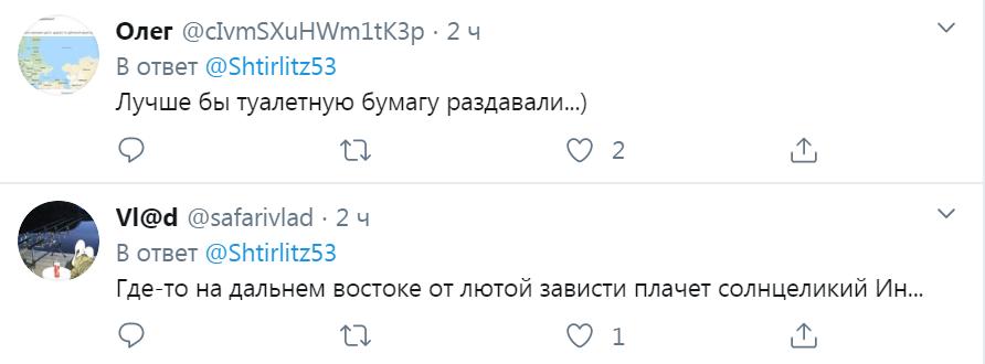 Победобесие в ЛНР
