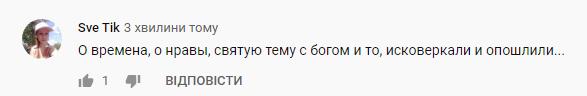 """""""Одно богохульство!"""" Киркоров возмутил сеть пошлым клипом с монашками"""