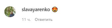 """""""Не опускай руки!"""": """"Міс Україна-2019"""" виклала пікантне фото без ліфчика"""