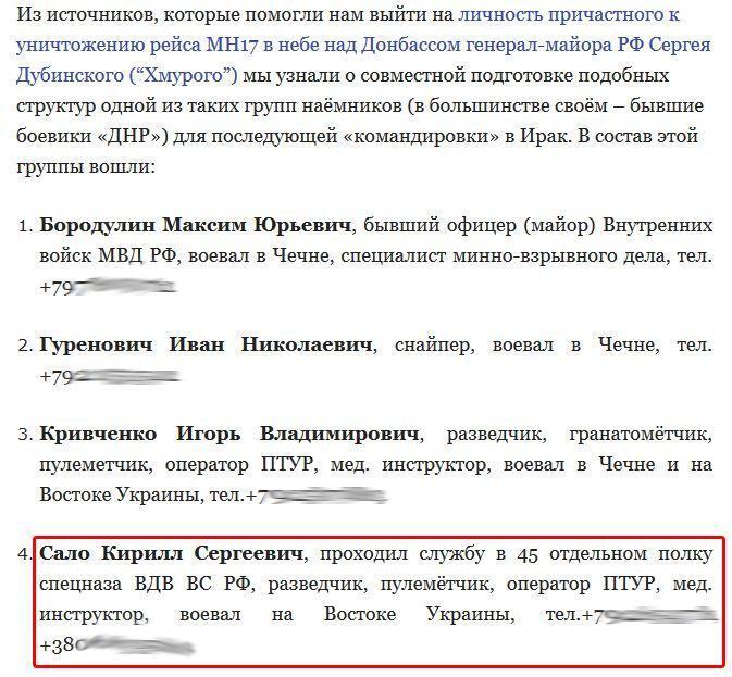 "В Сирии убит террорист ""ДНР"" Сало: появились фото"