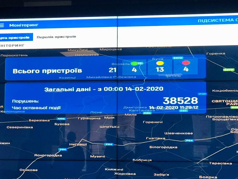 """Українським водіям почнуть розсилати """"листи щастя"""": фото"""