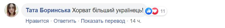 Украинского тренера загнобили из-за русского языка