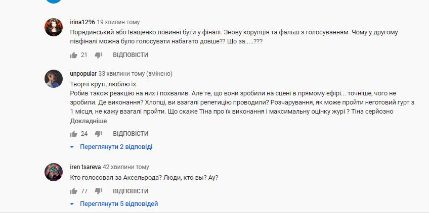 Притула звинуватив Кароль в підсуджуванні на Нацвідборі: українці в сказі