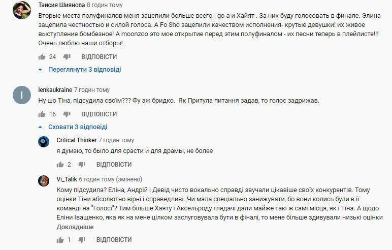 """""""Ну що, підсудний своїм ?!"""" Підсумок Нацвідбору на Євробачення посварив українців"""