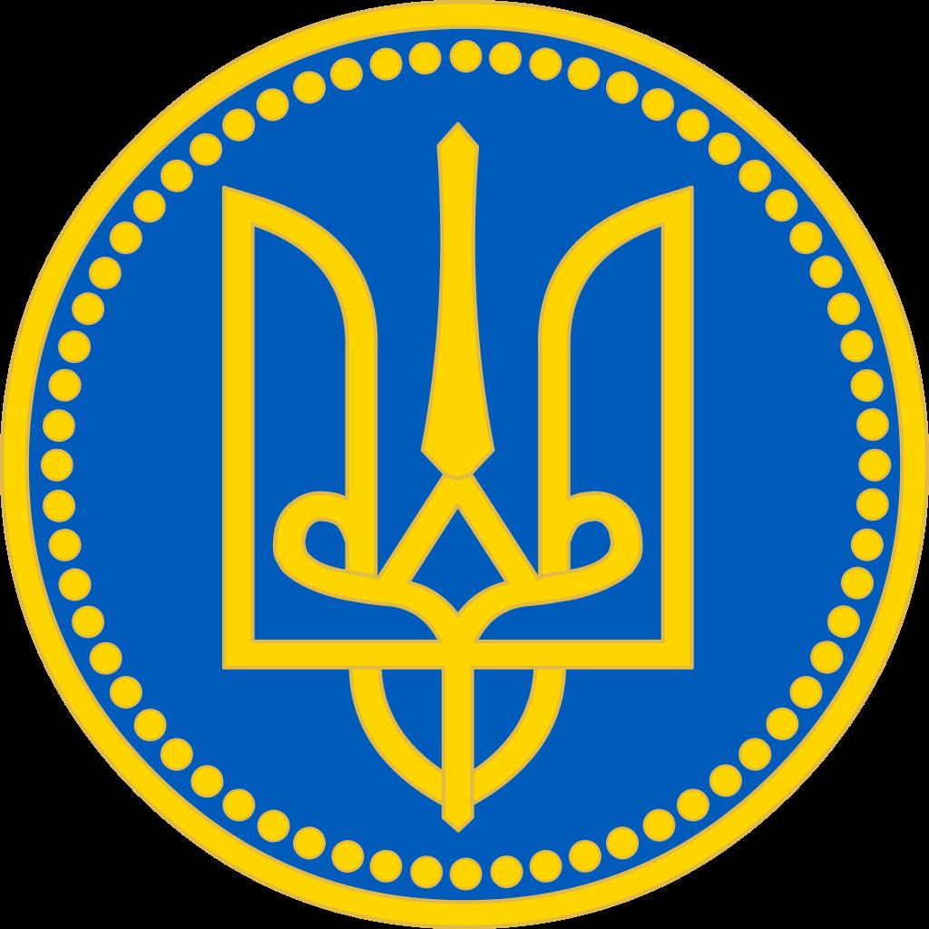 Символ князя Володимира