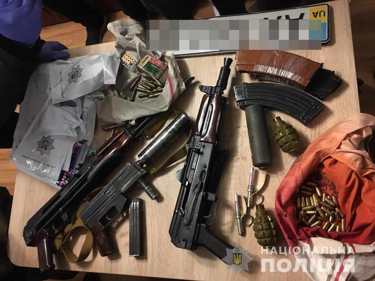 Поліцейські затримали злочинну групу