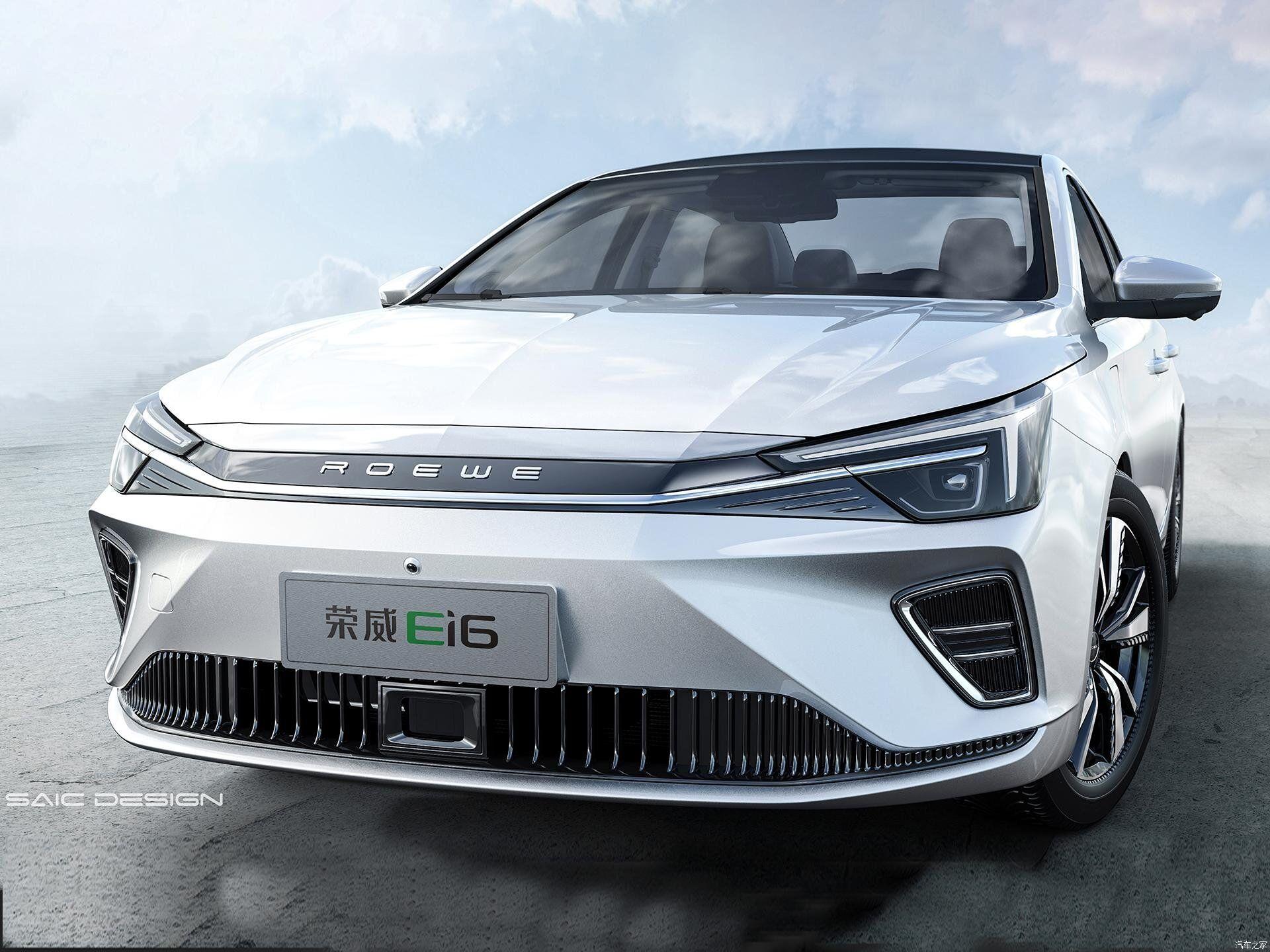 Новый электромобиль Roewe Ei6 спереди отличается другим оформлением