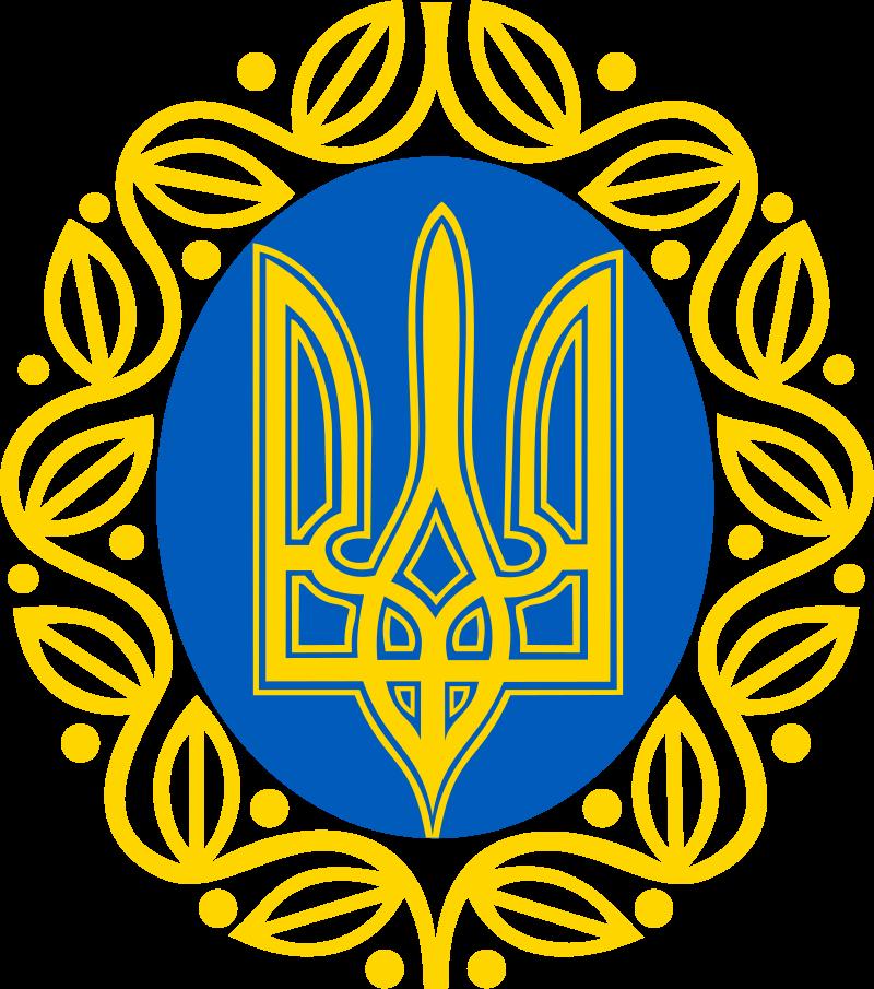 Малий герб УНР